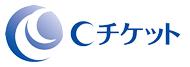 Cチケットロゴ